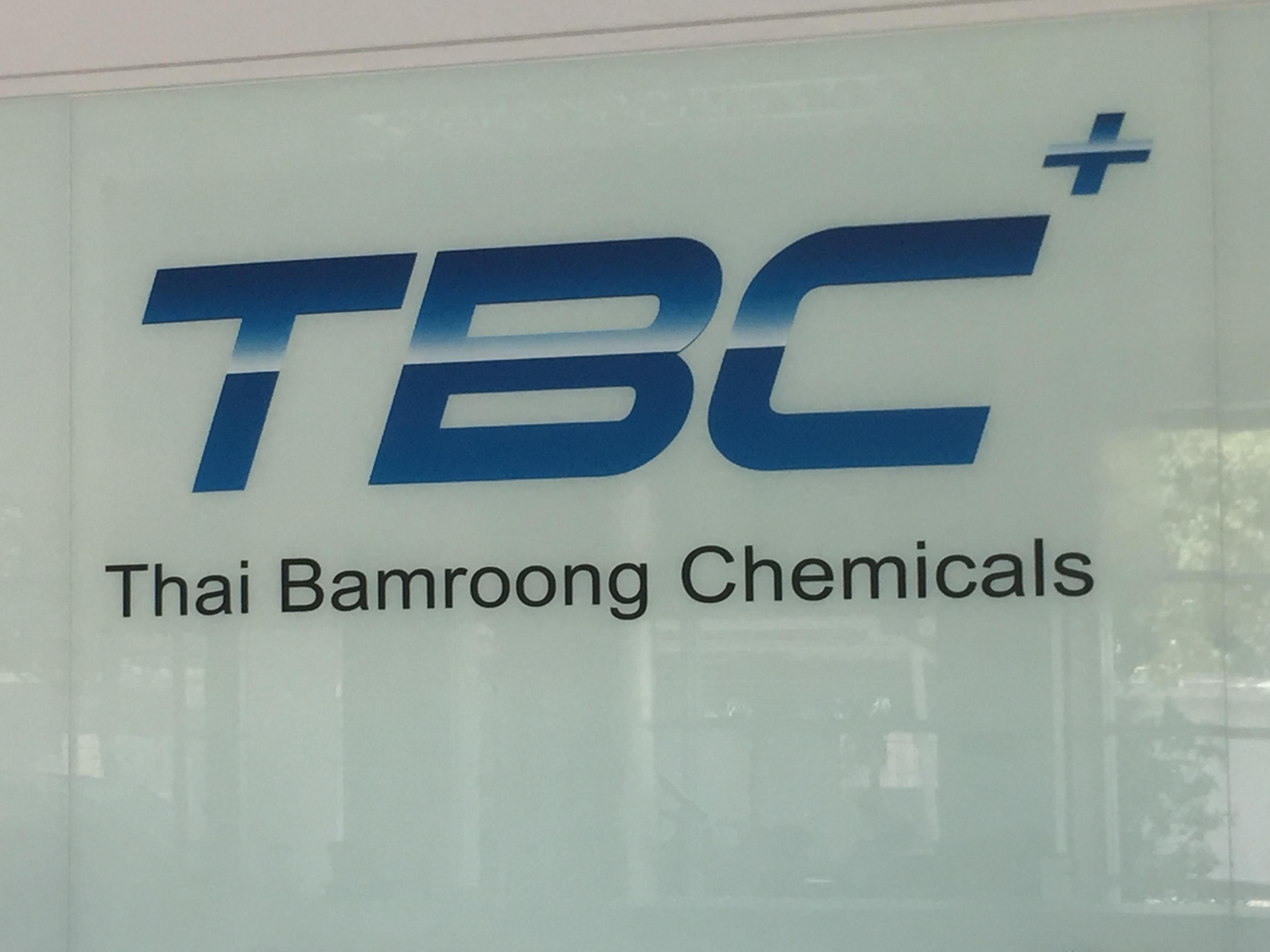 บริษัท ไทยบำรุงเคมีเคิล จำกัด ติดตั้ง เครื่องสแกนลายนิ้วมือ Zkteco MB20